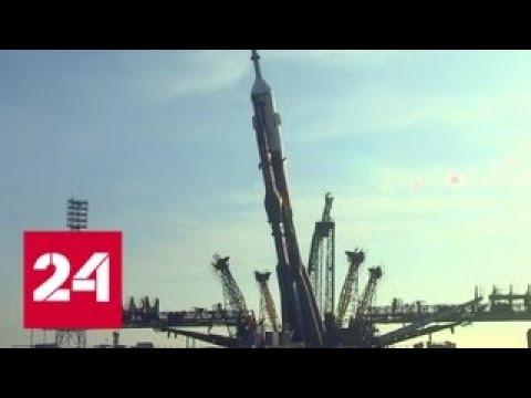 На Марс с остановкой на Луне Россия планирует запустить миссию к спутнику Земли - Россия 24