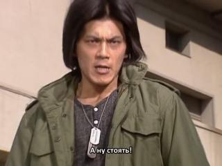 [FRT Sora] Chouseishin Gransazer - 19 [480p]