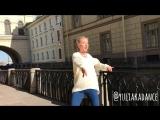 Yulia Volkova 🎼Kranium -No odda