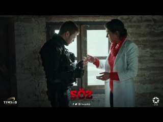 Bahar'ı kurtarmak için canını hiçe sayan Yavuz! (42 серия)