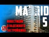 Сочи. Жилой комплекс Мадрид 5 квартиры от застройщика / группа вк- Новостройки в Сочи   Недвижимость