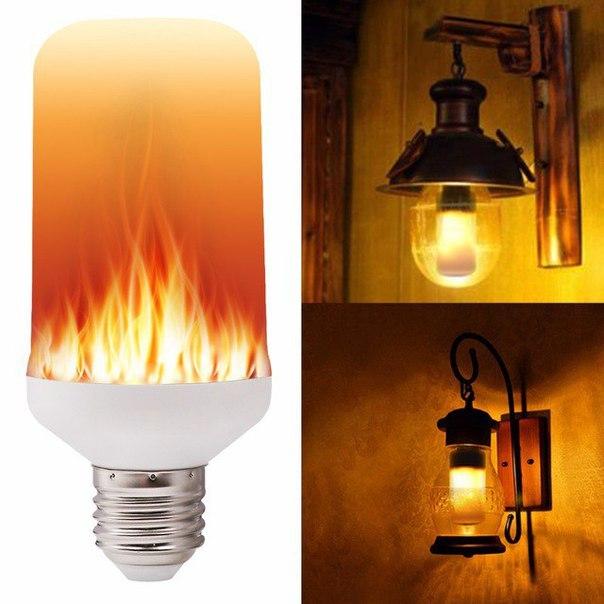Лампочка с имитацией огня