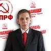 Alexander Chernov