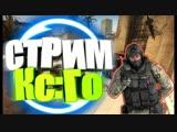 Counter-Strike: Global Offensive CS GO 18+