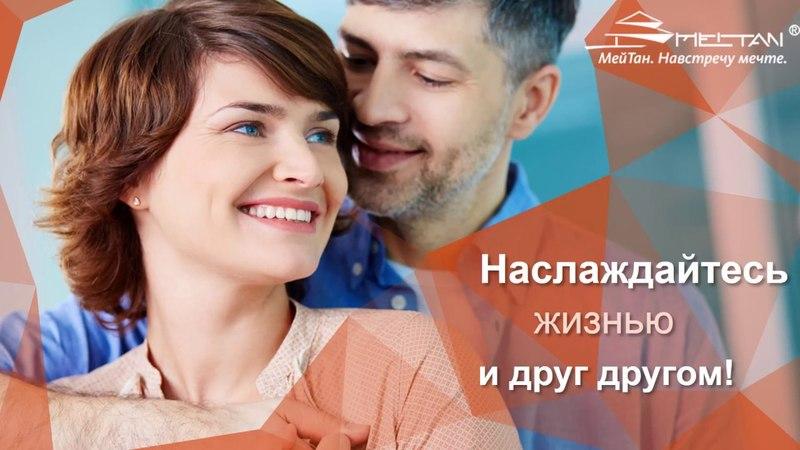 Алтайские фитокапсулы «Счастливы вместе» с пантами марала