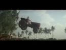 Индийский боевик (Полет трактора)