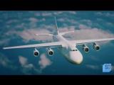 літак-гігант Руслан
