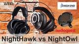 Обзор наушников #AudioQuest #NightHawk и #NightOwl