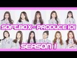 [Озвучка SoftBox] Продюсер 101 - 01 эпизод