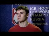 Ринат Хасанов, Егор Спиридонов и Александр Жабреев о победе над Швецией