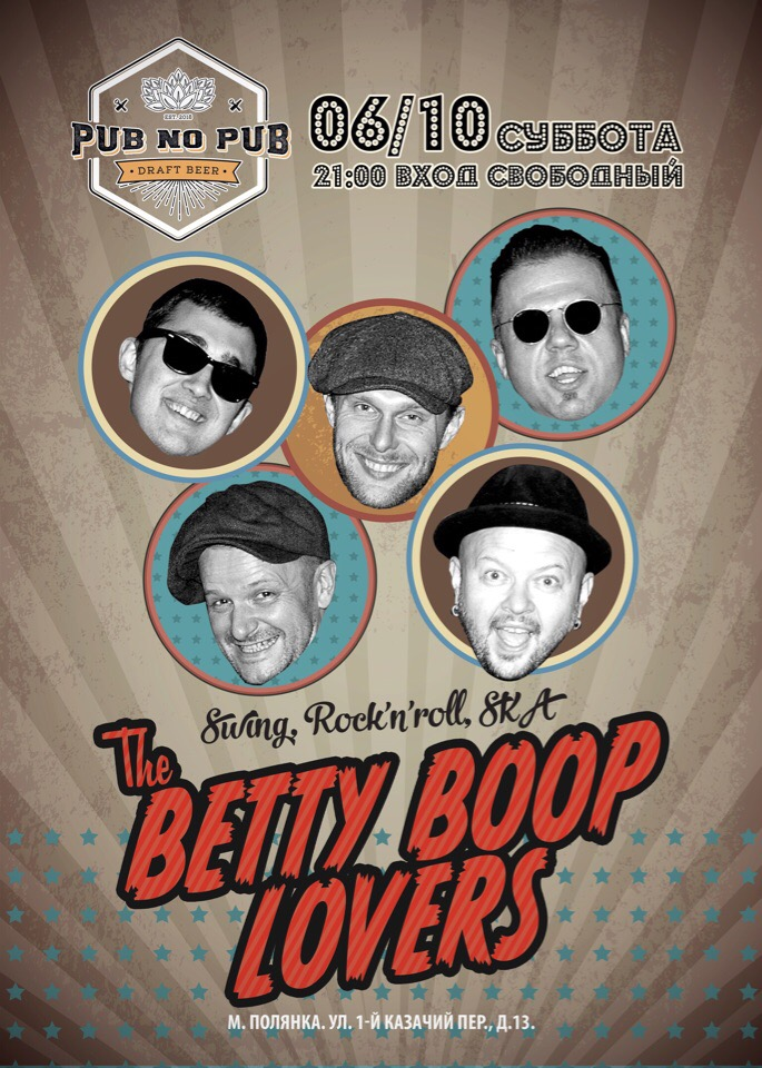 06.10 The Betty Boop Lovers в Pub no Pub!