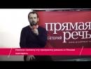"Борис Андрианов приглашает на концерт-поэзию ""¡Viva España!"""