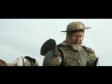 Человек, который убил Дон Кихота / The Man Who Killed Don Quixote.Трейлер (2018)