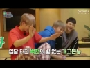 EXO-CBX Travel the world on EXO's ladder тизер