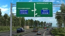St. Petersburg Western Diameter - Beyond the Baltic Sea ETS2 DLC