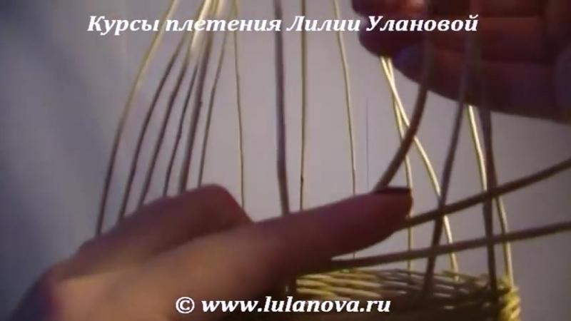 Веревочка В Три Прута 1х2