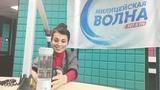 Сати Казанова в шоу Вечерний Дозор Милицейская Волна