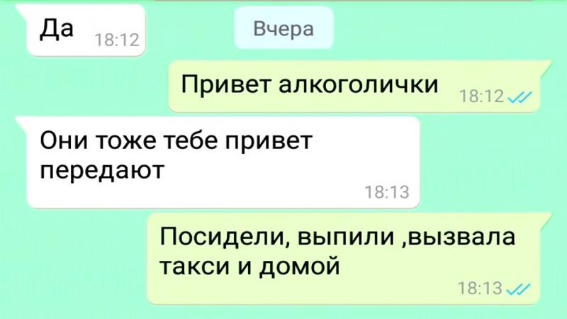 МОЯ ЖЕНА ЖЖЕТ НЕ ПО ДЕТСКИ _ Смешная переписка с женой