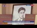 Маяковский Слушайте товарищи потомки В Томилино стартовал марафон