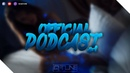 Official Podcast 1 DJ Q-Tune DJZygus DJ Master DJ Orzeł Luki Mix 2h