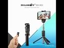 Bluetooth Селфи палка-штатив-трипод от Blitzwoif BW-BS3