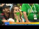 Сборная Мексика победила Германию в матче ЧМ по футболу