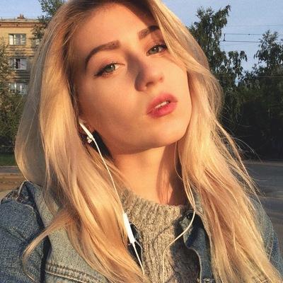 Карина Лермонтова