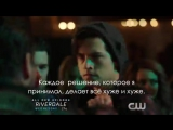 Riverdale 2x12 Extended Promo The Wicked and the Divine (HD) Season 2 Episode 12 Extended Promo [RUS_SUB]