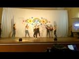 Танец Мигеля лагерь