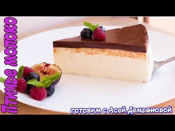 Рецепт торта Птичье молоко Торт суфле для ленивых
