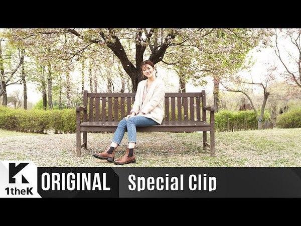 Special Clip(스페셜클립) MINSEO(민서) _ Growing Up(알지도 못하면서)