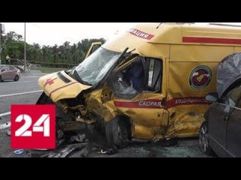 Движение на Кутузовском проспекте удалось восстановить после массового ДТП - Россия 24