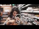 Amazon Go (русский перевод) представляем Amazon Go самую продвинутую мировую технологию шопинга