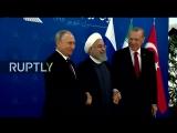 Сирия ждет решения Путин, Рухани и Эрдоган открыли саммит в Тегеране