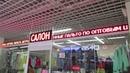 Магазин женской одежды «LADY»