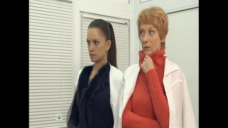 Возвращение Мухтара 8 сезон 84 серия «Секрет секретаря»
