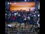 Путин ответил Собчак на вопрос о честной конкуренции