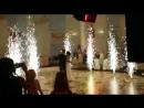 (Фрагмент ) .Фонтаны на свадебный танец ресторан Королева Луиза 07.07.18.