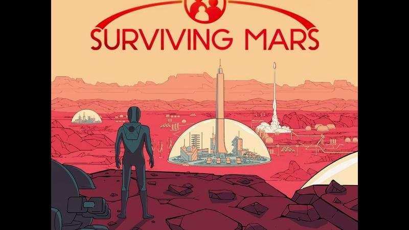 Surviving Mars - Quantum Sonics - Mama