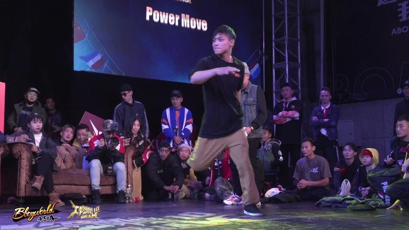 Sour vs Sprite | 16-8 | Powermove | Bomb Jam Vol.10