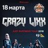 Crazy Lixx | 18 марта | Москва