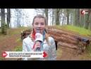 Обращение делегатов ХХI Республиканского слета Общественного объединения Белорусская республиканск