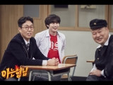 Знающие братья /Ask Us Anything /Knowing Brother ep 73 Ок Чжу Хён, Юн Чжон Син (рус.саб)