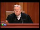 Суд присяжных (01.02.2010)
