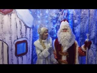 Дед Мороз и Снегурочка приглашают на спектакль