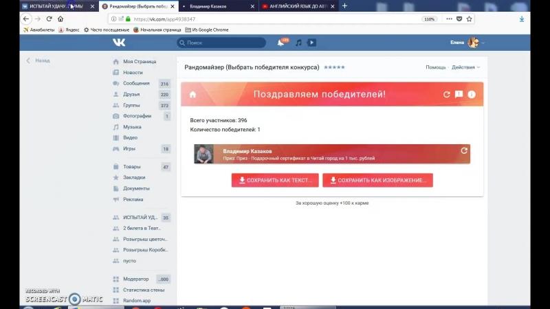 Приз Подарочный сертификат в Читай город на 1 тыс рублей