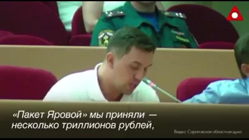 Молодой депутат позволил себе пару слов Dagestan today