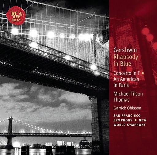 George Gershwin альбом Gershwin: Rhapsody in Blue; Concerto in F; An American in Paris: Classic Library Series