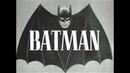 Бэтмен Сериал Серия 3 1943