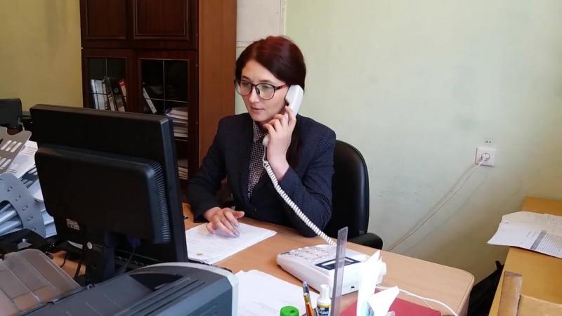 Телефонная этика для государственных служащих